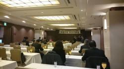日本配電制御システム工業会平成31年賀詞交換会に参加しました!(^^)