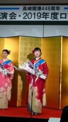 「ロマン長崎」選彰式に参加しました(*^^*)