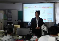 12/2_船井総合研究所によるコンサル