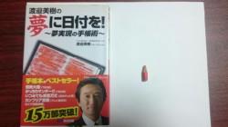 赤鉛筆の役割