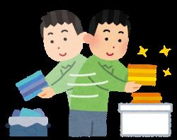 cleaning_seiri