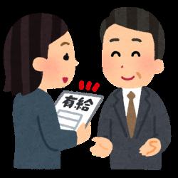 亀山電機の福利厚生について
