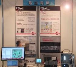 CEATEC JAPAN 20141の様子?