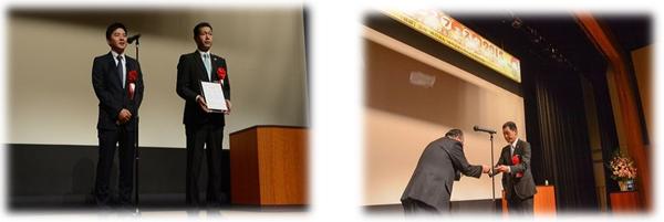 10月13日 2015年度「男女イキイキ企業表彰式」にて㈱亀山電機が表彰されました!