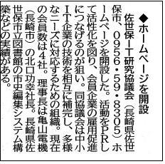 pub_20160202_01