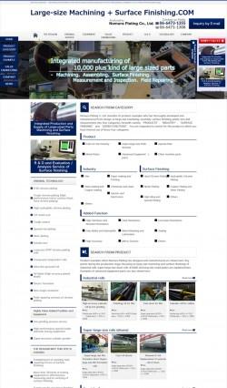 Large-size Machining +Surface Finishing.com