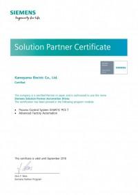certificates_Kameyama 2018_EN