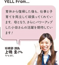s_2108_josei03.jpg.pagespeed.ce.VRLyWaYwJG